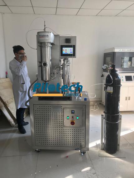 实验室中药喷雾干燥机