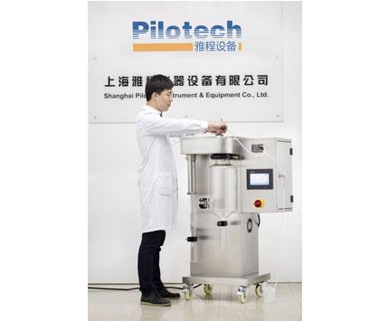 YC-015实验室喷雾干燥机